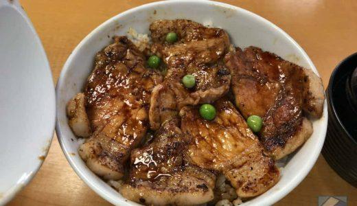 北海道・帯広名物の豚丼発祥店「ぱんちょう」分厚い豚焼肉と特製タレの風味、たまらん。