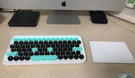 カチカチ音が心地良い!タイプライター型Bluetoothキーボード「lofree」をIndiegogoで入手