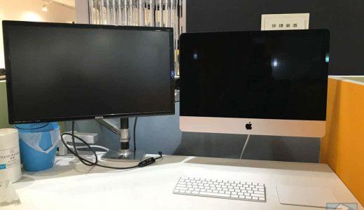 私が使っているMacとその周辺機器のまとめ。ディスプレイ、バックアップ用HDD、イヤホンなど
