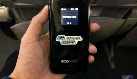 海外旅行でiPhoneを使うなら、SIMカード購入・モバイルルーターのレンタル・海外パケ放題のどれを選ぶ?
