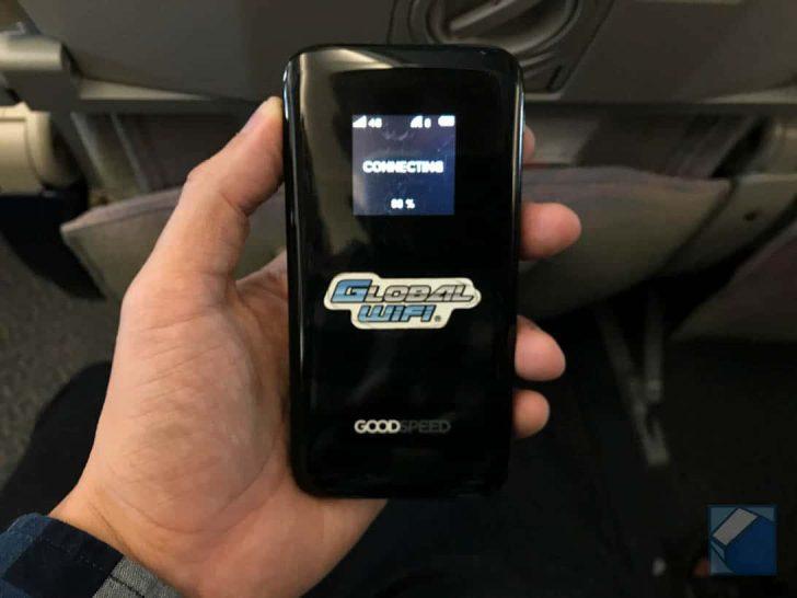 海外でスマートフォンを使いたいなら