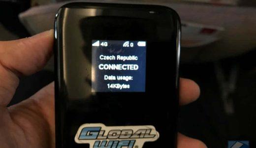 チェコでの通信にグローバルWi-Fiを利用。到着してすぐスマートフォンが使える安心感!