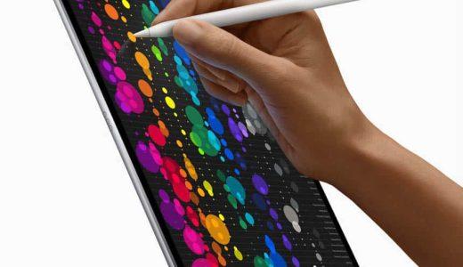 セルラー版10.5インチiPad Proの本体および月々の料金は?ソフトバンク・au・ドコモ・一括購入+格安SIMでそれぞれ比較