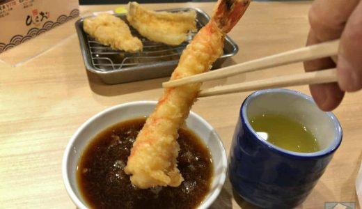 福岡市民熱愛の店・天ぷらのひらおが大名にオープン!無限塩辛と揚げたて天ぷらで幸せになろう