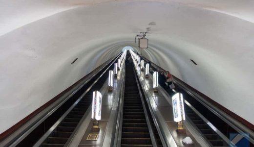 ウクライナ・キエフの世界一深い地下鉄駅「アルセナーリナ駅」のエスカレーターを、動画撮りつつひたすら上る