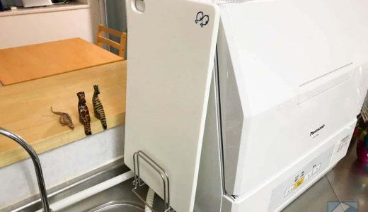 吸盤貼り付け式まな板スタンドと食洗機の相性が抜群すぎたので紹介したい