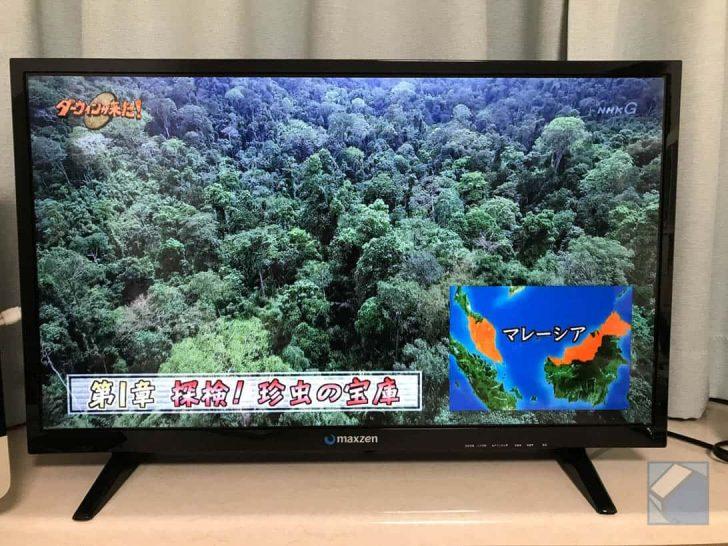 ジェネリック家電・マクスゼンの32型ハイビジョンテレビ