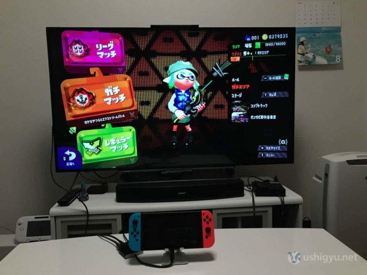 Nintendo Switchのドック代わりになるコンパクト軽量なアダプタ