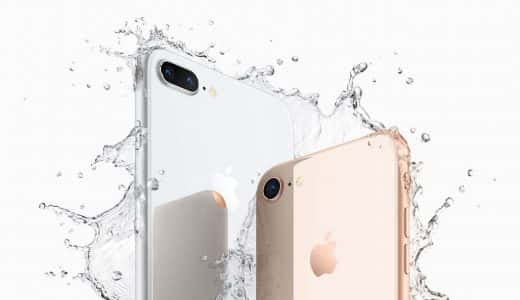 iPhone Xと8、7、6s、SEをわかりやすく比較してみた。選ぶならオススメは7かSE!