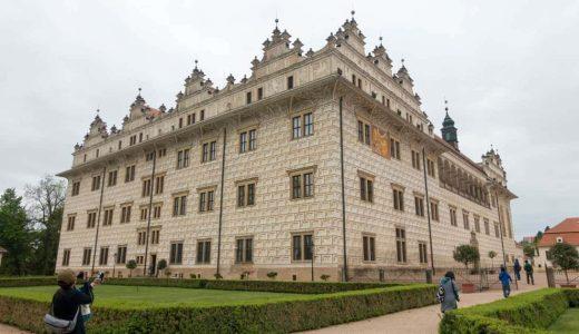 文化と芸術の街・チェコのリトミシュルで、世界遺産の城や作曲家スメタナの生家を巡る
