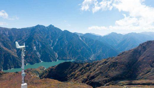 富山〜長野と北アルプスを貫く「立山黒部アルペンルート」黒部ダム、紅葉した山々など絶景の宝庫