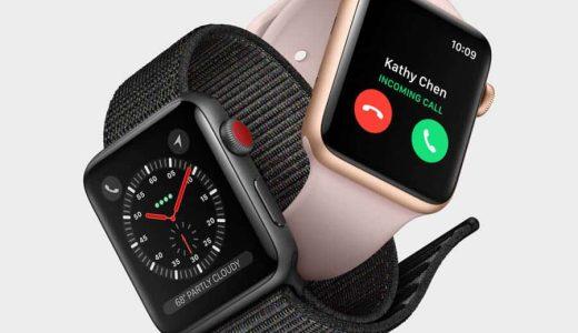 Apple Watch Series 3(第三世代)はどう変わった?セルラーモデルは何が違う?料金プランは?