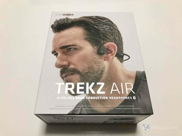 耳をふさがない骨伝導防水ヘッドホン「AfterShokz TREKZ AIR」