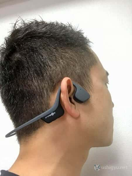 耳を塞がないAfterShokz TREKZ AIR