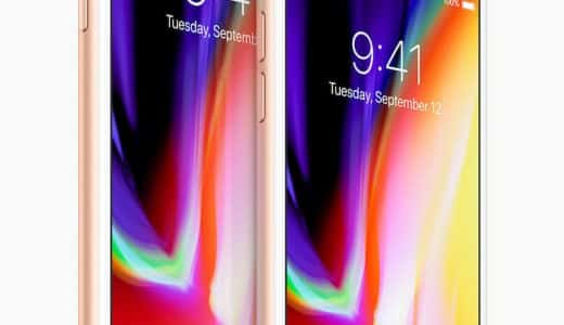 iPhoneをiOS 11にしてから謎の通知音に悩まされたが、解決しました