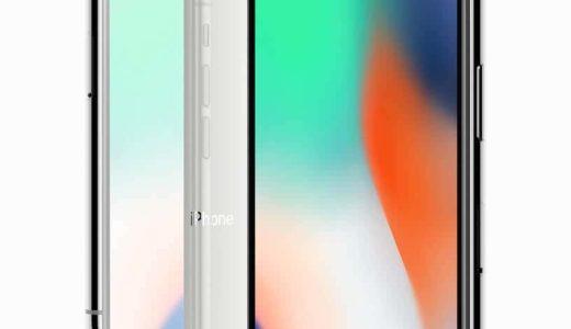iPhone Xの機種代金比較。ドコモ・au・ソフトバンクそれぞれの特徴と価格は?