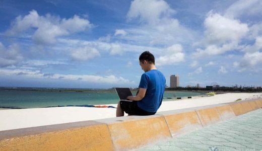 WordPressブログのレンタルサーバーをmixhostへ簡単引っ越し。9,980円の移転代行サービス便利!