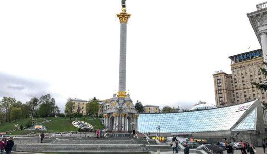 ウクライナ・キエフの独立広場は、デモや暴動も起きた政治的に重要な場所。でも今は平和そのもの