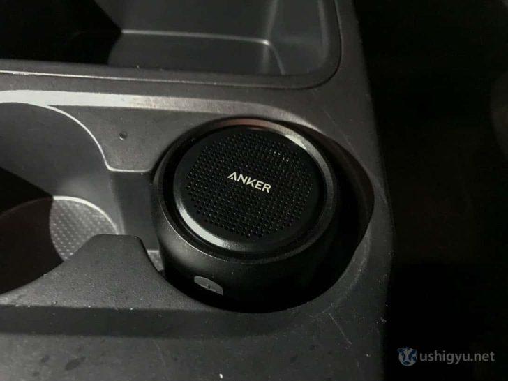 ドリンクホルダーにぴったりのスピーカーAnker Soundcore mini