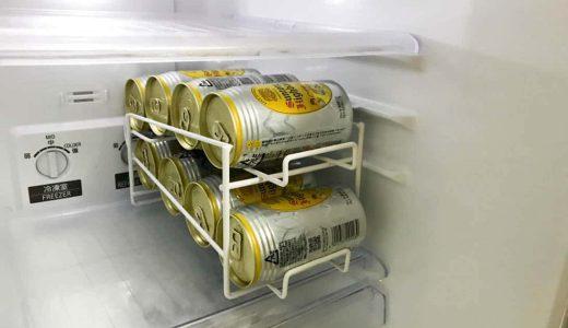 冷蔵庫内を整理し、先入れ先出しを実現する「8缶収納コロコロ缶ラック」が予想以上に良い
