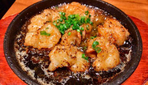 「博多もつ将」酢醤油で食べる絶品もつ鍋に加え、味噌ホルモンが暴力的なまでのうまさ!