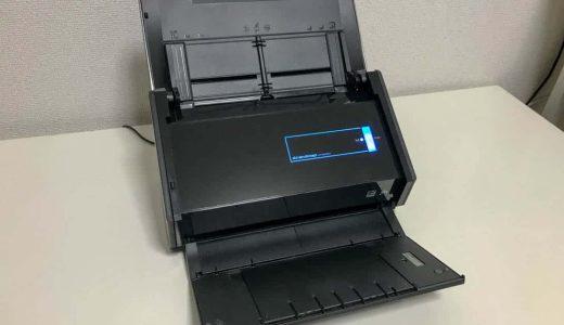 ScanSnap iX500のローラー交換手順。重送や読み込みエラーが頻発するならやるべし!