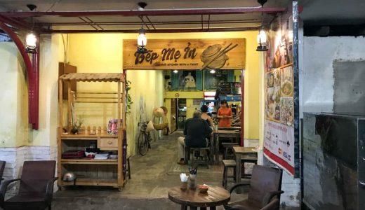 ホーチミンの路地の奥、小綺麗な店でおいしいベトナム料理が楽しめる「Bep me in」