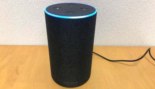 どれを買えばいい?スマートスピーカー「Amazon Echo」の各モデル比較と初期設定手順