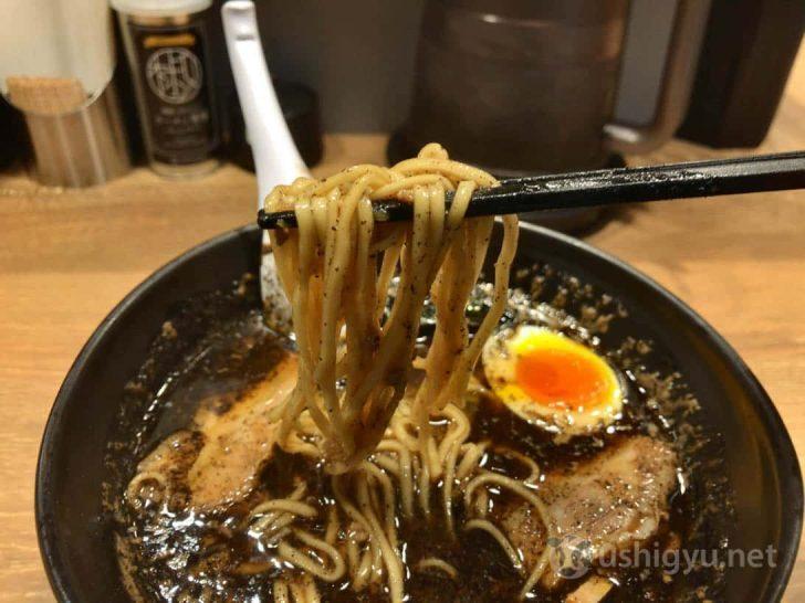 五行の焦がし味噌ラーメン麺