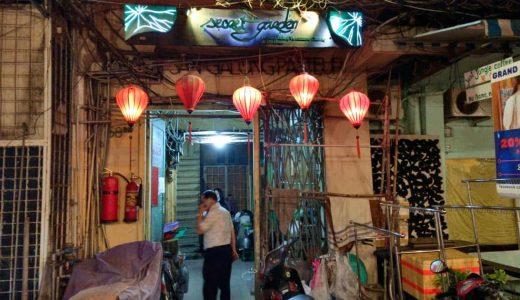 ホーチミンの隠れ家レストラン「シークレットガーデン」で、日本人の口にも合う絶品ベトナム料理を堪能