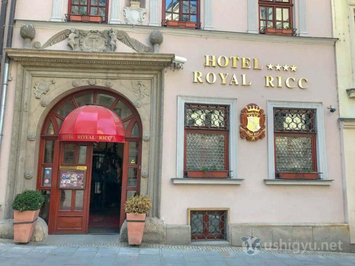 ホテルロイヤルリック(HOTEL ROYAL RICC)
