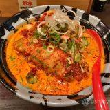 北九州・小倉「味噌☆マニアックス」動物系スープと味噌のブレンドで、圧倒的ビジュアルと味のラーメンを出す店