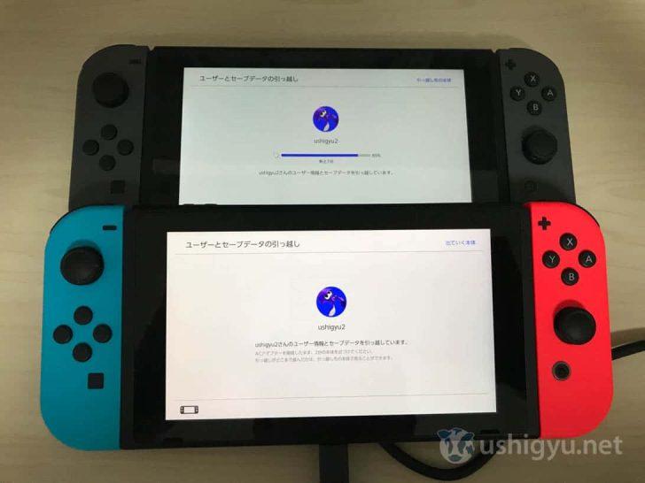 Nintendo Switchのアカウントデータを別のSwitchに引っ越す手順