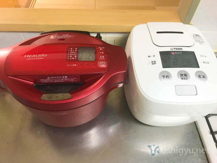 炊飯器とホットクックの大きさ比較