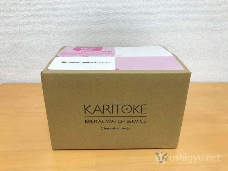 KARITOKEパッケージ