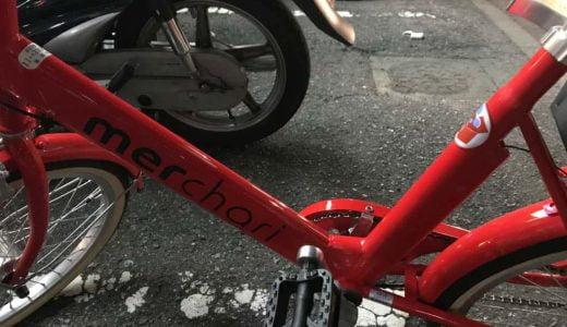 福岡デビューした1分4円のシェアサイクル「メルチャリ」使い方簡単で便利!乗り捨てはできる?