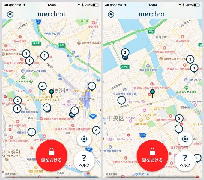 メルチャリ天神、博多駅マップ