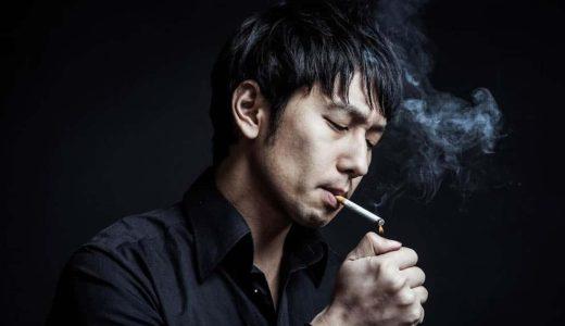 閉め切った飲食店で、なぜ平気でタバコを吸えるのか。悪臭、メシマズ、さらに年間1.5万人を殺す有害な煙を吐き出してまで…