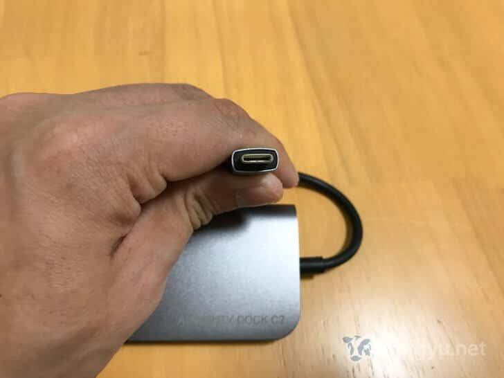 ALMIGHTY DOCK C2:USB Type-C