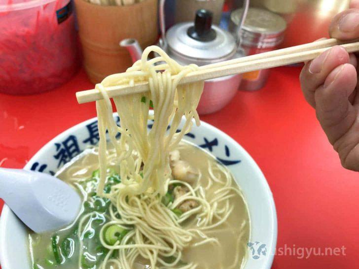 元祖ラーメン元長屋の麺