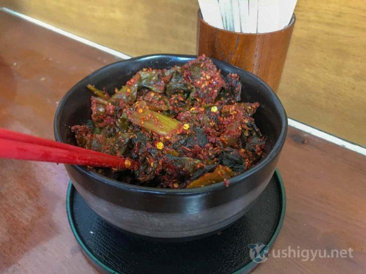 元気一杯:激辛の辛子高菜