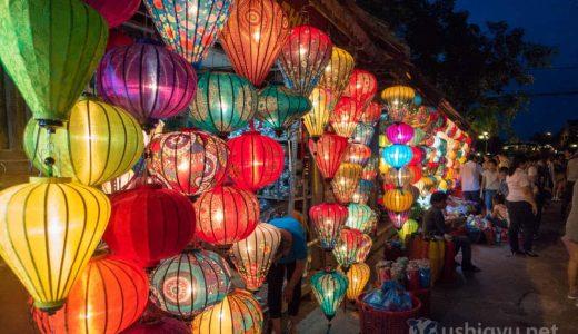ベトナム中部の歴史ある都市・ホイアンの街並みと美しいランタン煌めく市場を巡る