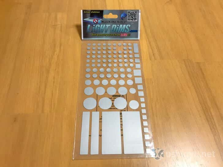 LightDims減光シール シルバー