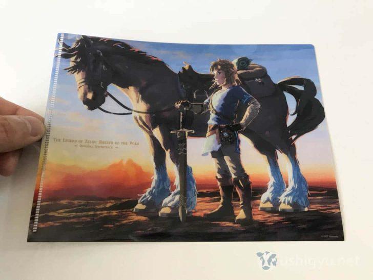 ゼルダの伝説BoTWサウンドトラック 馬とリンクの立ち姿