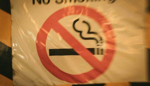 私がオススメする福岡グルメ店のうち、タバコの煙を吸わずに済む禁煙の店は?もつ鍋、焼鳥、居酒屋はほぼ全滅。。。