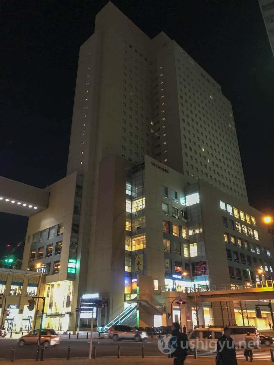 「横浜桜木町ワシントンホテル」アクセス抜群で観光に便利、パシフィコ横浜も近い