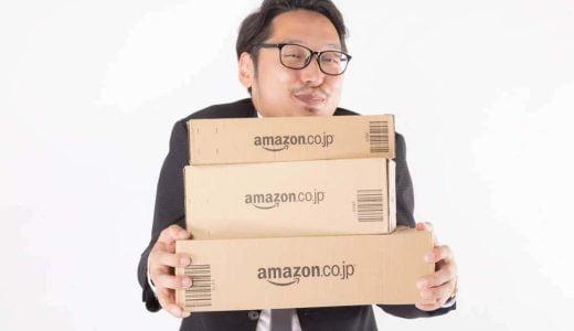 とりあえず5,000円現金チャージしとけ!Amazonで1000ポイント+最大2.5%還元キャンペーン中