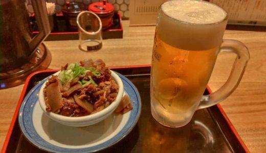 博多駅で安くちょい飲みするなら「ニュー因幡」〆はやわもちの博多うどんで大満足!