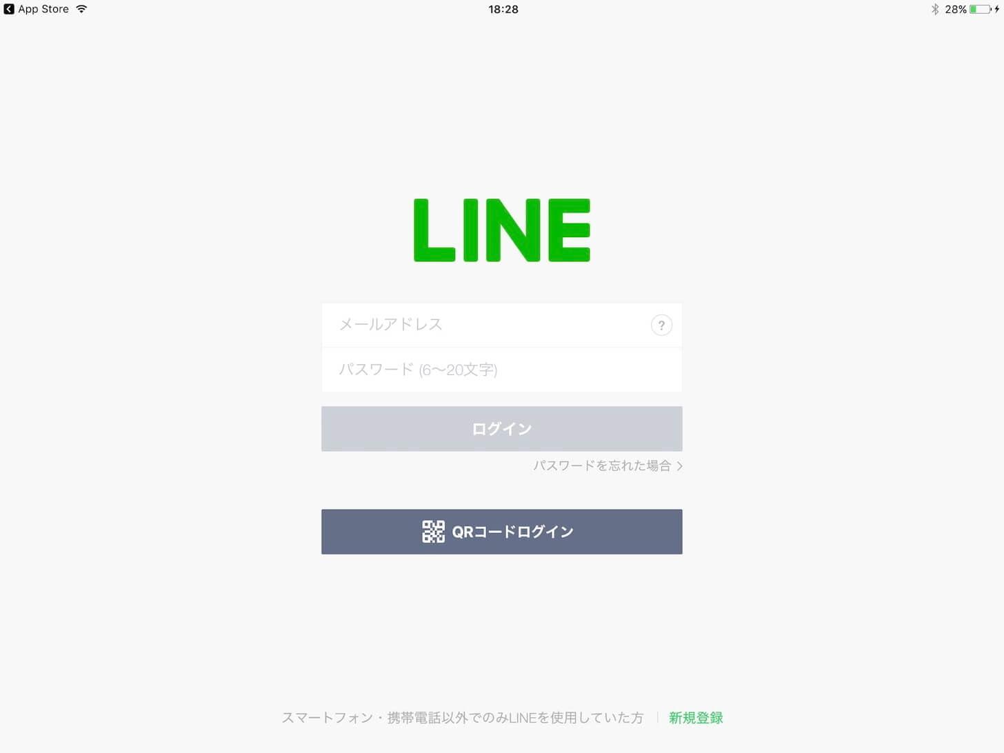 Line ipad 1