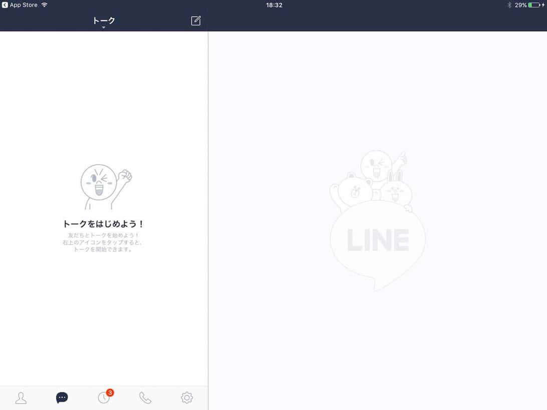 Line ipad 5